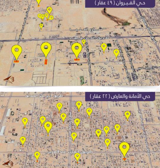 71 قطعة تجارية وسكنية شمال الرياض