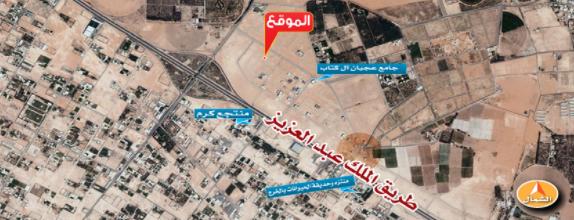 قطعة ارض بمساحة 600م بحي العفجة بالخرج